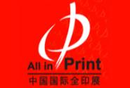 allinprint